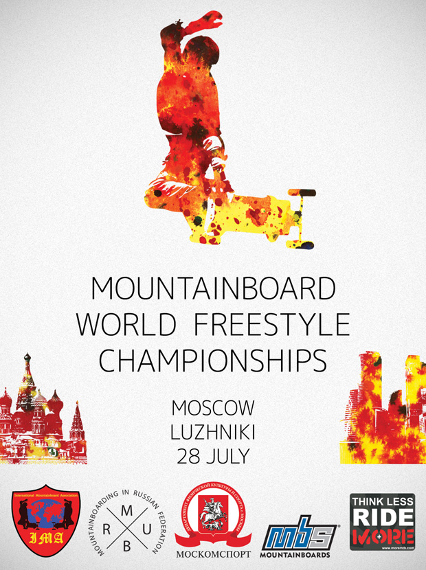 Mountainboard World Freestyle Championships